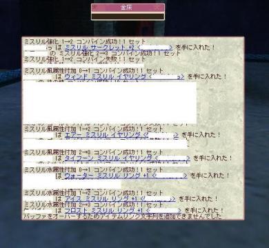 20060819024821.jpg