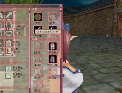 20061005193612.jpg