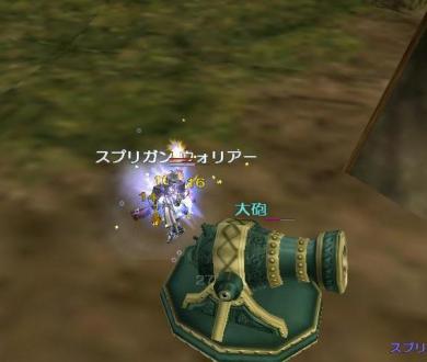 20061024002725.jpg