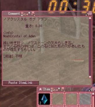 200611130005232.jpg