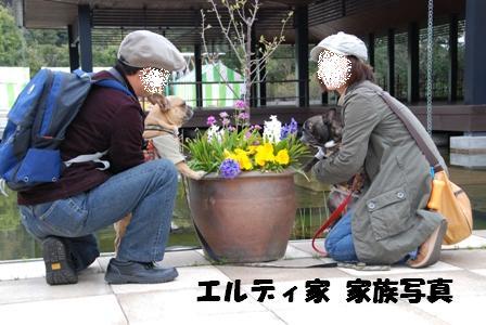 2007.3.31.14.jpg