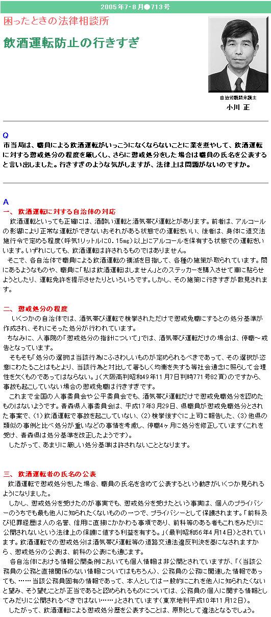 200505_no713.jpg