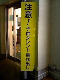 20060403231225