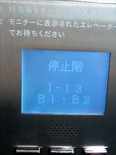 200612170901212