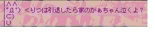 20050427224820.jpg