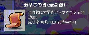 20050526162510.jpg
