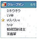 20050611104000.jpg