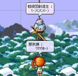20050703095820.jpg