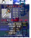 20051029150633.jpg