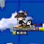 20051209140814.jpg