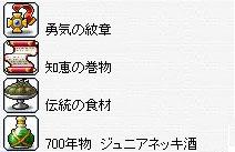 20060724170733.jpg