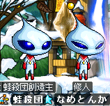 UO(060727-123449-09).png