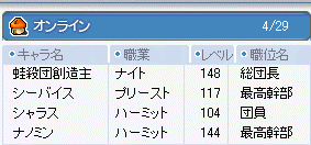 UO(060729-125010-18).png