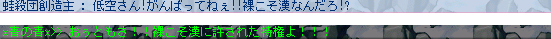 UO(060901-164038-06).png