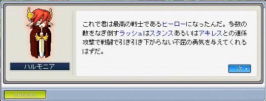 UO(070402-131911-00).png