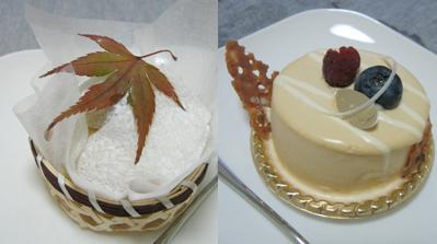 cake_11_4.jpg