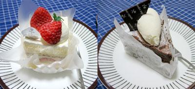 cake_2_25.jpg