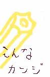 20050527151007.jpg