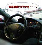 車中より・・・