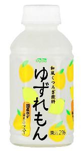 yuzulemon04.jpg