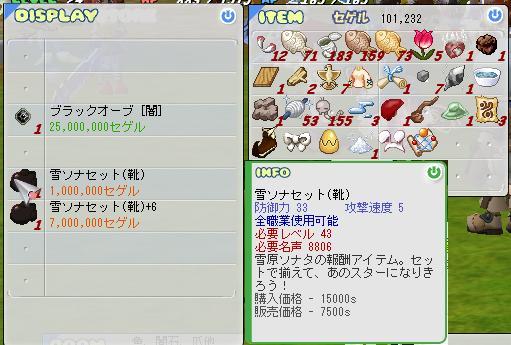 20051109145413.jpg