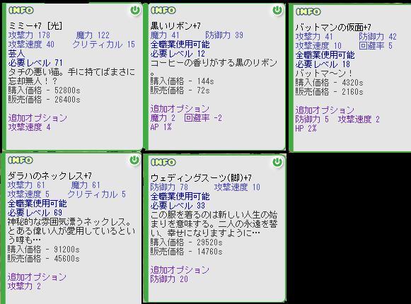 20060112062215.jpg