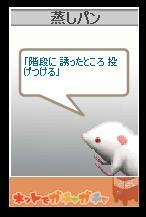 20060114030753.jpg