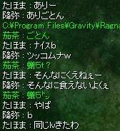 20050724053256.jpg