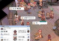 +9チェイン!?Σ(゚Д゚三゚д゚)