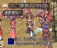 ノビになってる(・∀・)