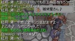 使用済み(*ノノ)