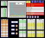sample1s.jpg