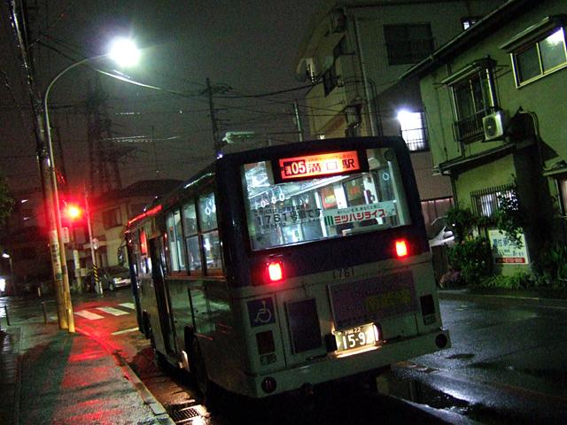 bus_061005.jpg