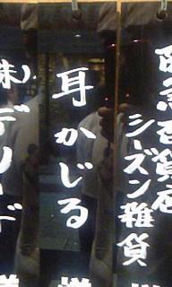 05-06-07_02-13.jpg