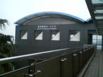 有明客船ターミナル