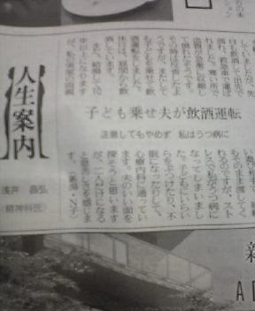 20050519_0846_0000.jpg