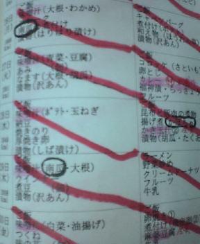 20050524_0016_0000.jpg
