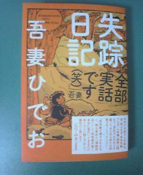 20050525_1918_0000.jpg