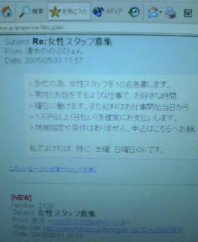 20050531_1204_0000.jpg