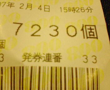 N-277.jpg
