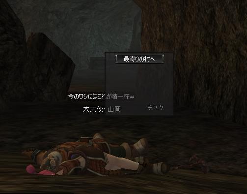 17050608.jpg