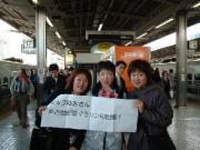 nagoyaeki1.jpg