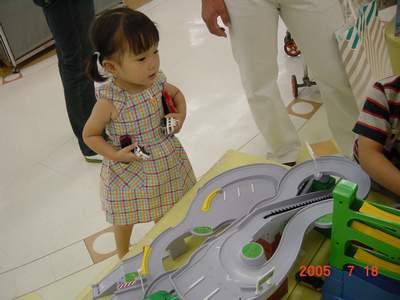 2005.7.18 トミカに夢中♪.JPG