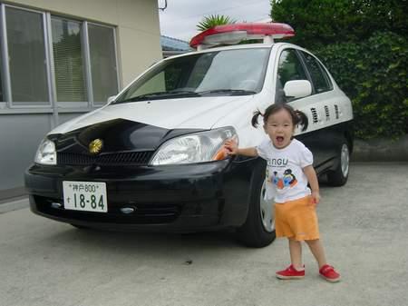 2005.7.27  パトカーだ!.JPG