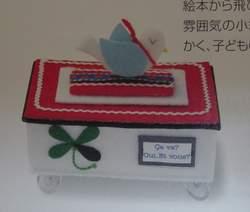 2005年 秋 ファミリア リングボックス.JPG