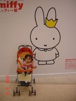 2005.8.10 ミッフィー展.JPG