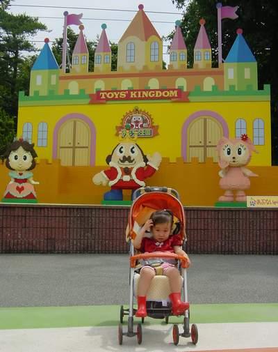 2005.8.24 東条湖おもちゃ王国入場!.JPG