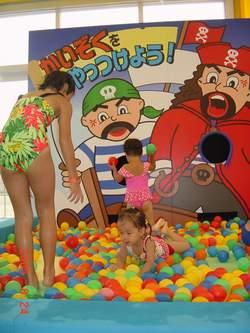 2005.8.24 東条湖プールで遊ぶ①.JPG