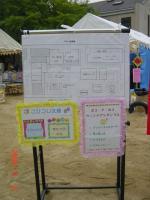 2005.11.3 会場図.JPG