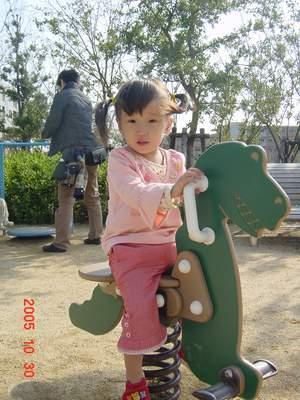 2005.10.30 公園でののんちゃん.JPG